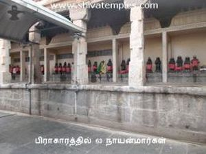 avinasi temple photo