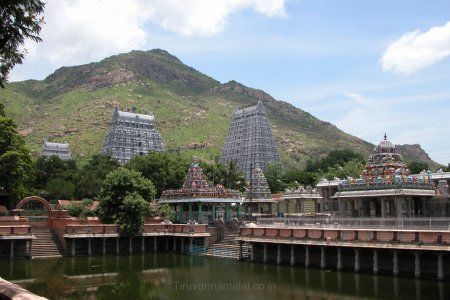 annamalai temple and mountain view