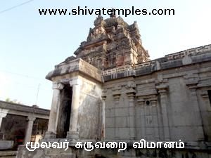 Tirunindriyur temple photo